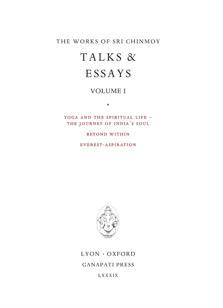 talks-essays-vol1
